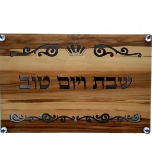 Shabbat Trays